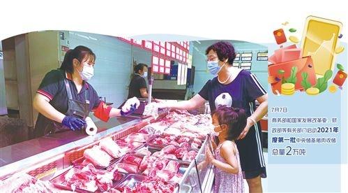 收储对猪价走势有何影响