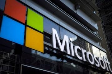 微软以色列团体出售Windows黑客工具