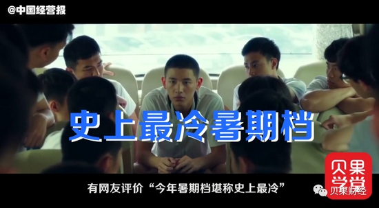 长津湖延迟上映片荒严重疫情对影业的影响还要持续多久
